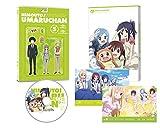 干物妹!うまるちゃん Vol.5 Blu-ray[TBR-25325D][Blu-ray/ブルーレイ]