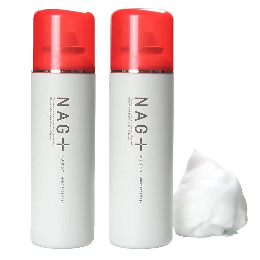 デュアル代わりの忌み嫌う保湿する泡洗顔 2本セット