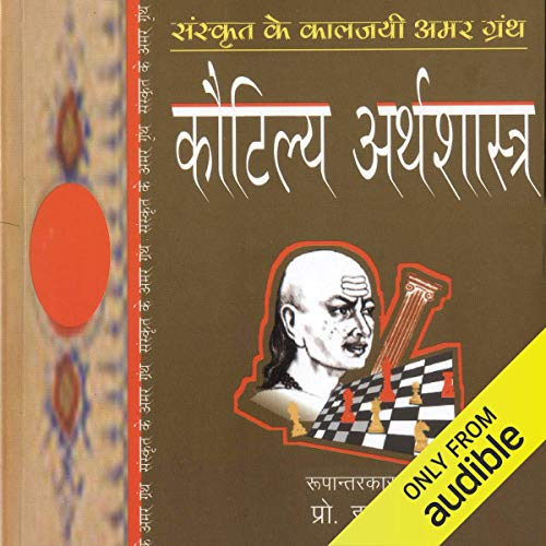 Kautilya Arthshastra (Hindi Edition) cover art