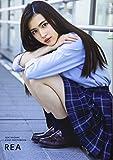 長見玲亜ファースト写真集「玲亜」 (TOKYO NEWS MOOK  SP GIRLS PHOTOGRAP)