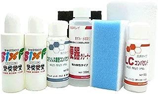 戦隊キレイ 多用途 万能洗剤 ガラスコーティング(プロ仕様) シックス・エフ SixF 耐久性3年以上 (水回りガラスコーティングセット)