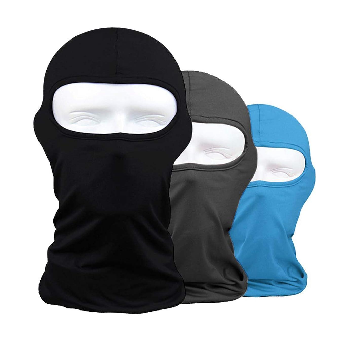 毎日話す確認するフェイスマスク 通気 速乾 ヘッドウェア ライクラ生地 目だし帽 バラクラバ 保温 UVカット,ブラック + グレー + ブルー,3枚