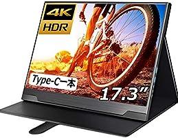 cocopar 17.3インチ/モバイルモニター/モバイルディスプレイ/非光沢/薄型/IPSパネル/USB Type-C/HDMI/HDR対応/カバー付 /3年保証