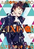 MAMORU MIYANO LIVE TOUR 2016 ~MIXING!~ [DVD]