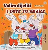 I Love to Share (Croatian English Bilingual Children's Book) (Croatian English Bilingual Collection)