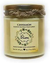 Eliora Cinnamon Scented Natural Wax Glass Candle