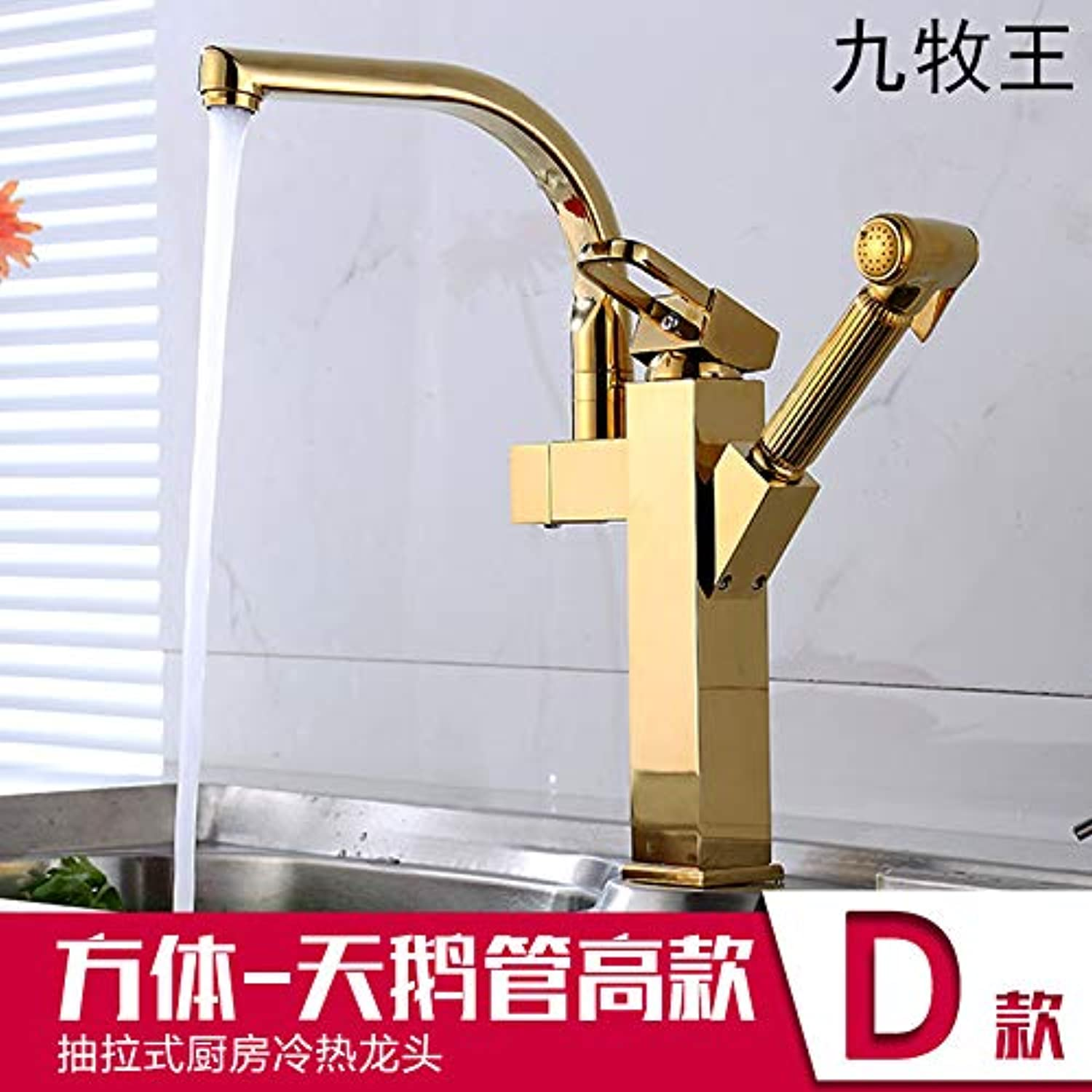Bijjaladeva Bijjaladeva Bijjaladeva Antique Kitchen Sink Mixer Tap Pull Kitchen Faucet hot and Cold Dishes and wash Basin Full Brass Telescope to redate The Dish Washing Pool Sink Mixer Deluxe gold Plated D, high) abd216