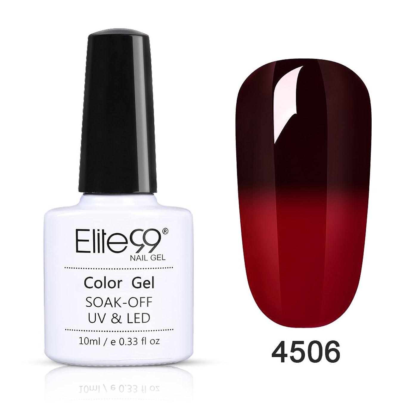 火炎法律論文ジェルネイル ワインレッド カメレオンカラージェル 温度により色が変化 UV/LED対応 10ML 【全6色選択可】