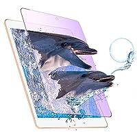 【 ブルーライトカット】iPad 10.2ガラスフィルム (iPad 第8世代 2020/ iPad7 iPad 第7世代 2019) 対応 iPad 10.2 フィルム iPad 10.2 ブルーライトカット iPad8 保護フィルム目の疲れ軽減 保護フィルム 強靭9H 高透明率 ピタ貼り 自動吸着 飛散防止 iPad 10.2 第7世代/第8世代専用強化ガラス ブルーライトカット 液晶保護フィルム