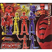 ガシャポン 獣拳戦隊ゲキレンジャー アクションヒーローゲキレンジャー 全6種