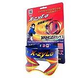 ラングスジャパン(RANGS) Xジャイロ ブルー