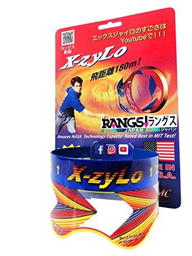 Lang Japan (Rangs X Gyro Blue (Japan Import)