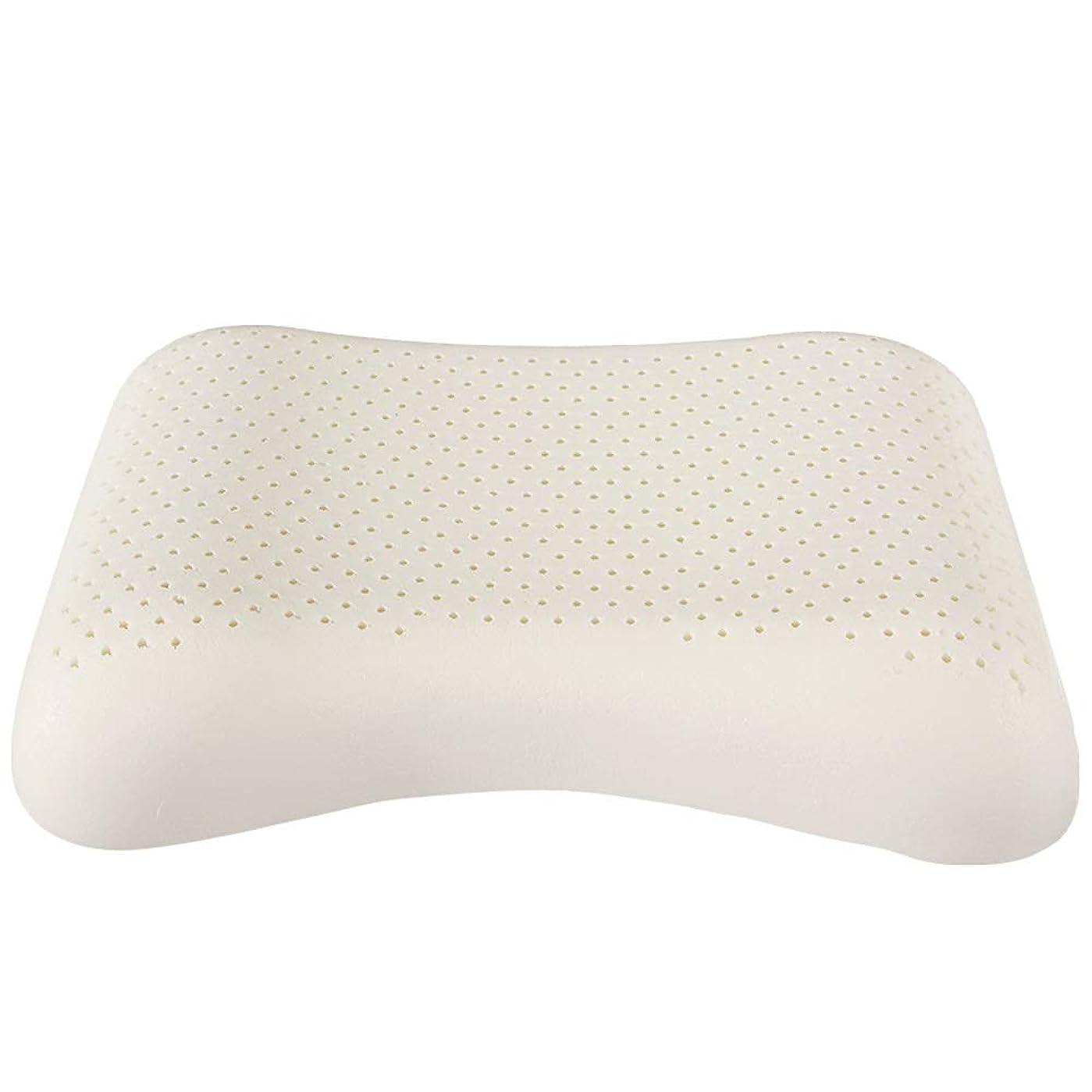 満州ハンバーガー糞HNラテックス枕 ラテックス枕 - 美容ラテックス枕枕ケア枕ネック枕美容マッサージ枕