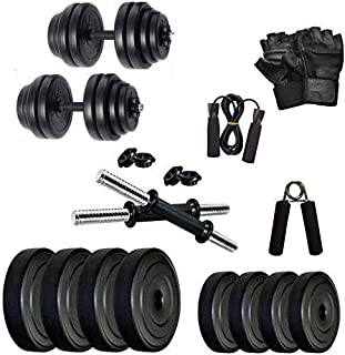 StarX 10 Kg Home Gym Exercise Set of PVC Plates with 1 Pair Dumbbell Rods and Gym Gloves, Skipping Rope and Hand Gripper