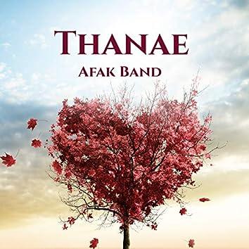 Thanae (Inshad)