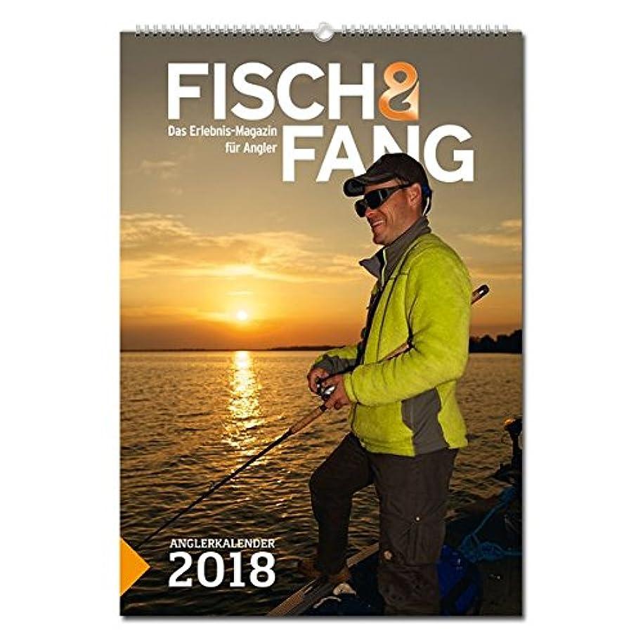 進捗腐敗足首Anglerkalender FISCH & FANG 2018