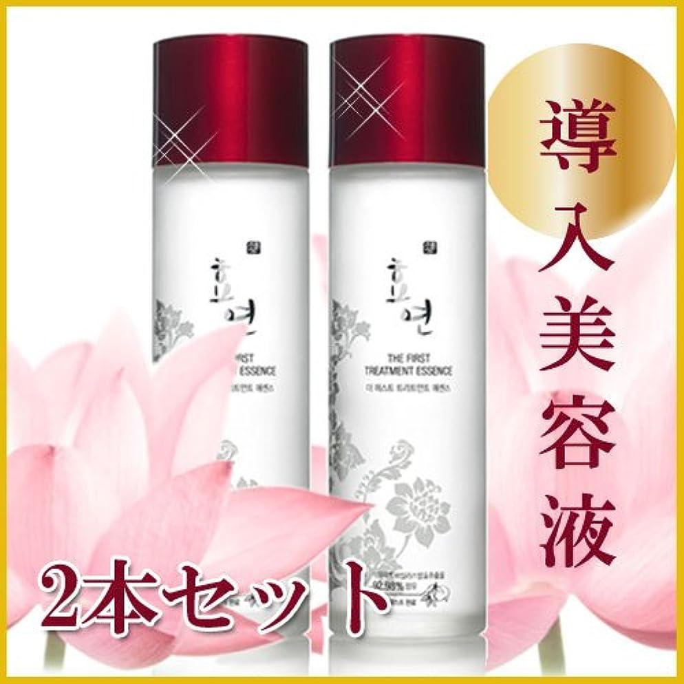 累計言い換えると名誉ある【ヒョヨン ジャヤン 導入美容液 2本セット】ざくろ 五味子 連 発酵液91.43% 配合