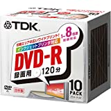 TDK DVD-R録画用 1~8倍速対応ワイドプリンタブル 10mm厚ケース入り10枚パック [DVD-R120PWX10K]