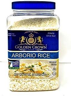 White Arborio Rice, Gluten Free, GMO Free, Vegan, 32 oz (2 Lbs.)