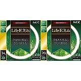 【セット買い】NEC 丸形スリム蛍光灯(FHC) LifeEスリム 34形 昼白色 FHC34EN-LE & 丸形スリム蛍光灯(FHC) LifeEスリム 20形 昼白色 FHC20EN-LE