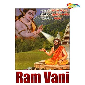 Ram Vani