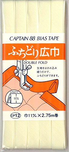 CAPTAIN88 ふちどり広巾バイアステープ 巾11mmX2.75m巻 【COL-576】 CP12-576