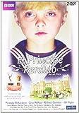 El Príncipe Perdido (The Lost Prince) [DVD]