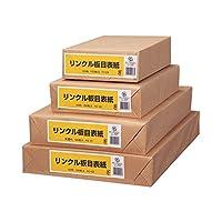 (まとめ) リンクル 板目表紙 美濃判 業務用パック FO-01 1パック(100枚) 【×2セット】 ds-1570308