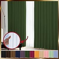 窓美人 1級遮光カーテン&UV・遮像レースカーテン 各2枚 幅100×丈190cm 幅100×丈188cm リーフグリーン リュミエール 断熱 遮熱 防音 紫外線カット