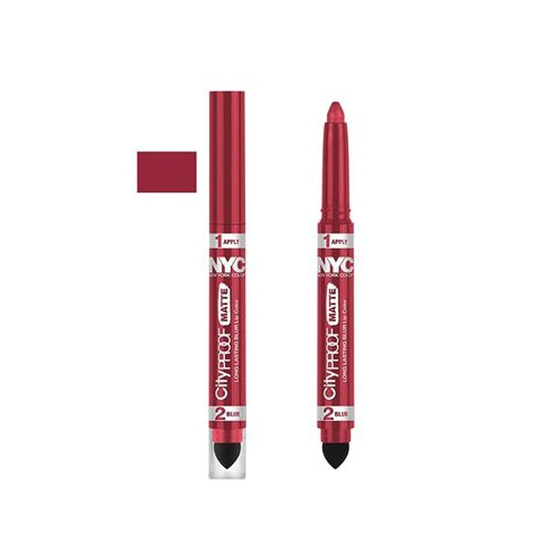 から究極の腐食する(3 Pack) NYC City Proof Matte Blur Lip Color - Red High Line (並行輸入品)