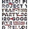 【Amazon.co.jp限定】Hello! Project Year-End Party 2020 〜GOOD BYE & HELLO ! 〜 (Blu-ray) (ビジュアルシート3枚付)