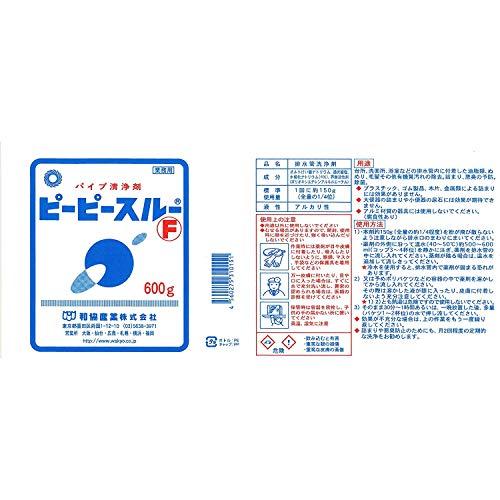 ピーピースルーF600g業務用排水管洗浄剤
