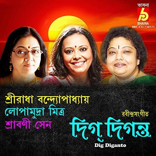 Sreeradha Bandyopadhyay, Lopamudra Mitra & Srabani Sen