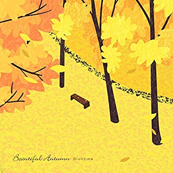 아름다운 가을