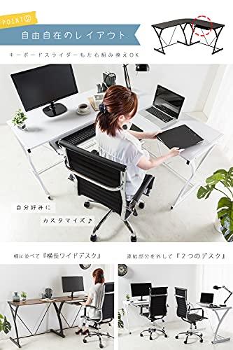 システムKL字型デスクゲーミングデスクパソコンデスクキーボードスライダー机学習机ワークデスクブラック