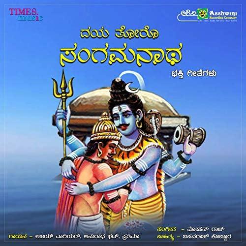 Ajay Warrior, Anuradha Bhat & Prathima