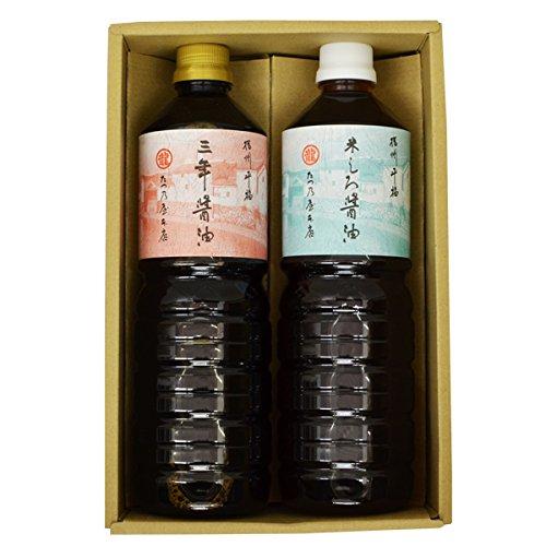 たつ乃屋本店 三年醤油・米しろ醤油 ペットボトル(大)(1000ml) 2本