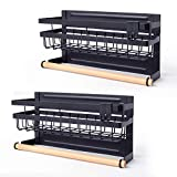 Sleclean Magnetic Spice Rack Organizer for Refrigerator, Pack of 2, paper towel holder magnetic,Refrigerator Organizers and Storage, Multi Use Kitchen Magnetic Shelf,11.8″x4.5″x6.3″
