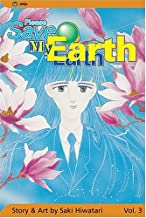 Please Save My Earth, Vol. 3 (3)