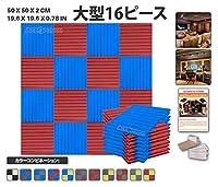エースパンチ 新しい 16ピースセット青と赤 500 x 500 x 20 mm ウェッジ 東京防音 ポリウレタン 吸音材 アコースティックフォーム AP1035
