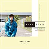 FIVE STAR 歌詞