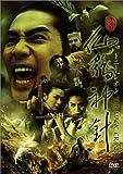 マジック・クレーン[DVD]