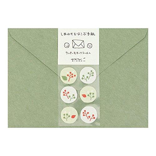 ミドリ 封筒 しあわせ 木の実柄 20468006