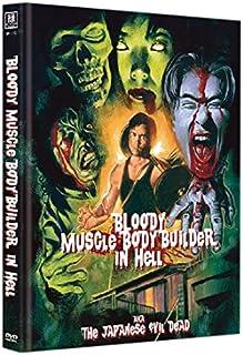 Bloody Muscle Body Builder in Hell - Mediabook (Cover A - li
