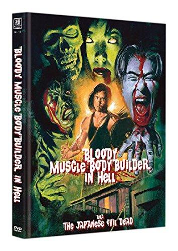 Bloody Muscle Body Builder in Hell - Mediabook (Cover A - limitiert auf 500 Stück)