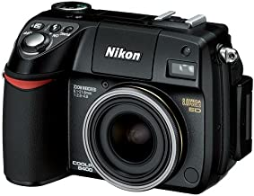 Nikon Coolpix 8400 8MP Digital Camera with 3.5x Wide Angle Optical Zoom Lens