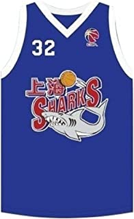 Jimmer Fredette Royal 32 Shanghai Sharks China Basketball Jersey with Cba Patch