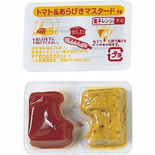 キユーピー トマト&あらびきマスタード(ディスペンパック) 8g 20個