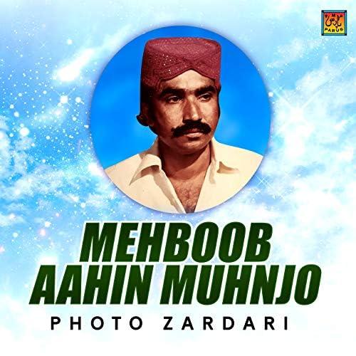 Photo Zardari
