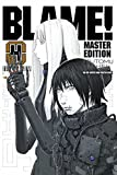Blame! 4. Master Edition (BLAME MASTER EDITION)